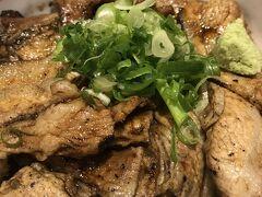 『豚丼信玄』で夕食