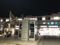 30分で到着してしまった。  浜松駅(南口) 18年振りだよ~。 私の思い出がたくさん詰まった浜松。 また来ることができて幸せ。