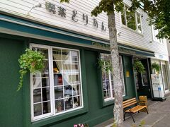 「道の駅スワン44ねむろ」でランチをぐっと我慢。 根室市街までやってきました。 目的地は「喫茶どりあん」。 わたしのいつか行ってみたいお店の一つなのでした。