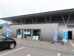 次に向かったのは、青函トンネル記念館。 なぜ来たかというと、千代の富士記念館で入場券を買う際に、青函トンネル記念館とセットで買うと安いと勧められたからだ。