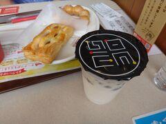 駅前で開いている飲食店なし。 駅前の「食品館ピボット」の中にあったミスドでブレークタイム。 年末にとのっちさまと来た時は一本早い喜多方ゆきで喜多方へ移動して朝8時からやっているラーメン屋でラーメン食ったなあ。今日は、快速あがのの席確保のため、若松で待つ。