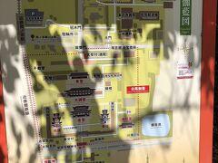 ホテルでも地図を頂きました 駐車場広いです バス駐車場カラぽです