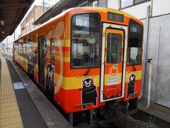 なーんて遊んでいる間に、八代駅到着。  また会いに来なっせーっ  (似非熊本弁、間違っていたらすみませーーーん)