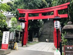 愛宕神社は『愛宕山』という小高い丘の上にありまして、一応天然の『山』として認定されているんだそうです。