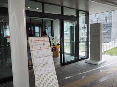その海老名駅、小田急とJRの駅間通路途中にできたロマンスカーミュージアム。 気が付いたときに、ふらっと寄れるような状況に早くなってほしいんですけどね(こんなご時世なので、入場は事前予約制です)。