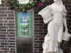花の館に到着。  花の館はパラディ北野というフレンチレストランです。