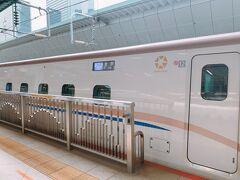 9月5日はくたか557号(北陸新幹線) 東京9時32分出発