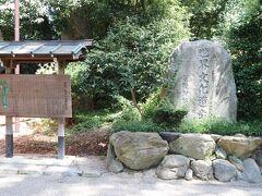 続いて 世界遺産に登録されてる下鴨神社へ