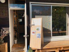 帰京前に大好きな軽井沢レイクガーデンへ 日曜日と月曜日のみ開店しているビーガンスイーツ店にきました 同じ場所で営業している【日々】の定休日に営業しています