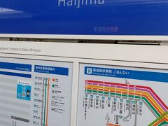 今日は拝島駅からスタートです