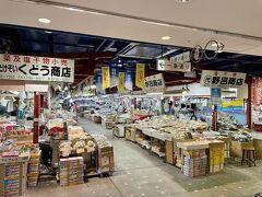 B1Fの新鮮市場を散策  休業中や閉店で更地になった店舗もあります。  今夜のつまみに生ウニを買い駅へ戻ります。