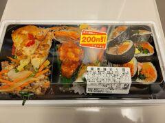 東京駅のグランスタ(改札外)でお弁当を買おうとうろうろ 19時過ぎという時間だったので、各店割引シールが貼ってありました。