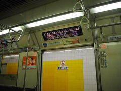 快速エアポートを一つ手前の新札幌で下車します。 札幌の主要な郊外街区で、特急も停車します。  ここで、札幌地下鉄東西線新さっぽろ駅へ、といってもすぐ隣でした。 地下鉄1日乗車券を830円で購入。 これから3区間乗る予定ですが、100円ほど安くなるようですね。 (加えて新札幌と札幌の運賃差額270円もお得になりました)  大通で南北線に乗り換えて、澄川に向かいます。