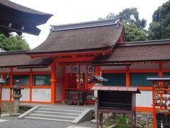 吉田神社(本社)(節分祭は京都最大規模です。)