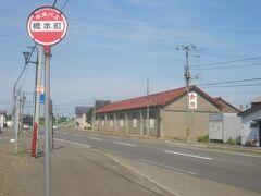 北回りルートの場合は、ここからバスに乗れば、滝川駅までは200円で行くことが出来ます。  丁度、目の前に金滴酒造がありますので、お酒目的で歩かれる、というのも一興かと思います。