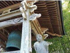 予約しているランチの時間まで少しあるので、すぐ近くの長安寺へ。