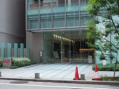 二泊目は北浜のホテルユニゾ大阪淀屋橋 この日も不泊になる可能性があったので前日と同じく値段で選択。  この日の宿泊費も昨日と同じく3000円ちょっと。 今だけだろうがちょっと信じられない価格だ。