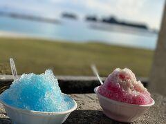 洗濯物を干したら いつもは唯一の贅沢アイスクリームタイムだけど 島の子供が食べてたかき氷に目が留まる 「ねぇ、美味しいの?」  子供たちが勧めてくれたブルーハワイとイチゴミルク 粗めのかき氷はこめかみにキーンとくるので 溶かして飲み込んだ