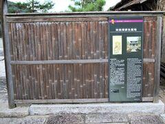 栄西禅師誕生地