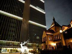 旧グランドプリンスホテル赤坂旧館。 すてきな洋館。 シャインマスカットのアフタヌーンティーがおいしそうでした。