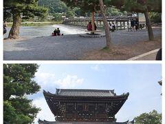 渡月橋もまだまだ人が少ないなぁ~。 清涼寺を正面に見据えた角を曲がって、