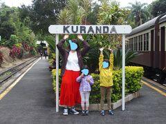 キュランダ駅から、観光鉄道に乗ってケアンズに戻ります!