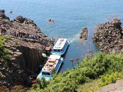 東尋坊 遊覧船に乗ったら、ライオン岩やろうそく岩など自然の造形が目を楽しませてくれるそうです。