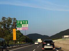 新名神高速道路・宝塚北サービスエリアを通過し、帰路に着いたのでした。 お付き合いいただき、ありがとうございました。