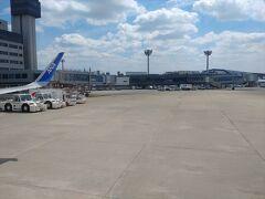 伊丹空港なんて何年ぶりだろう?