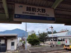 越前大野駅で分割作業があります。 ここから先は1両で九頭竜湖駅に向かいます。