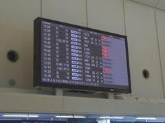 あっという間に最終日。  13時過ぎの便を予約したので、12時までに那覇まで戻らないといけません。 10時前に古宇利島を出発し、12時過ぎに那覇空港に着きました。