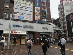 久しぶりの西武新宿に