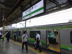 今回の行き先は静岡県東部。我が家からだと西の方角。 ということで、今朝は八王子駅から横浜線の電車に乗ります。 最近このパターンが多いのですが^^;