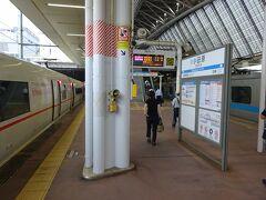まったり景色を眺めていたら、町田から40分ちょっとで小田原駅着。