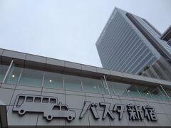 6:33 皆様、おはようございます。  長野県/乗鞍高原へ1泊2日の旅に出ます。 では、バスタ新宿からスタートしましょう。