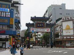 すぐ近くには横浜中華街の東門・朝陽門 コロナ禍で風評被害もあって横浜中華街が苦戦していると聞きます。