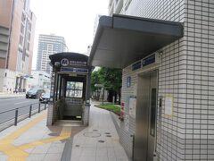 朝陽門すぐ近くの元町・中華街駅へ。
