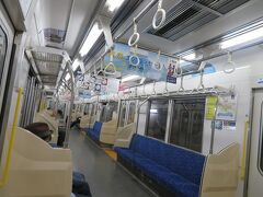 特急森林公園行き。 森林公園ってどこ?って思うのが神奈川県民の普通の反応!? 遠く埼玉県の東武東上線の駅なんです。かつての鉄道ファンの私でも森林公園駅が東武東上線の終点だと思い込んでいたくらいだから、馴染みがなくまだ行ったこともありません。 元町・中華街駅からみなとみらい線、東急東横線、東京メトロ副都心線、東武東上線を経由して延々88.6Kmを1時間50分かけて走ります。