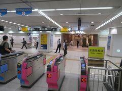 およそ7分で横浜駅に着きました。