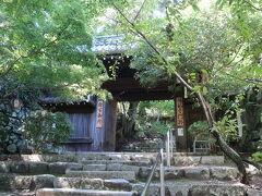 豊臣秀次の母(秀吉の姉)によって 建立された秀次の菩提寺です。