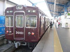 2014年7月12日(土)早朝。 自宅最寄り駅から阪急電車で伊丹駅まで出て、そこから伊丹市営バスで大阪国際空港へ。 日常的に通勤や行楽で利用している電車の中では、これからニューヨークに行くのだという実感がいまいちなかったものです。