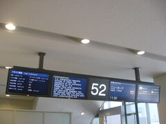 少しだけ飛行機の撮影を楽しんでから、52番搭乗口前でNH10便の搭乗開始を待つことに。