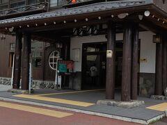 ゴールの奥多摩駅です。