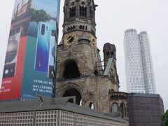 ブライトシャイト広場の横に、ヴィルヘルム皇帝記念教会はあります。