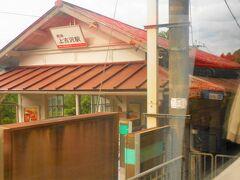 ゆったり揺られて【上古沢駅】を通過---. (※尚,当駅は【ぼくリメ】のedで登場する駅舎として有名です\(^ω^)/!!)