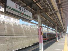 お隣東所沢駅で降ります