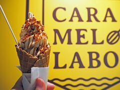 私の目的は、毎度おなじみ「横浜キャラメルラボ」。シュークリームが定番ですが、今回はソフトクリームにしてみました。ほろ苦いキャラメル味が最高です。キャラメル好きな方にオススメしたいお店です(^q^)