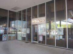 角川食堂以外にもいくつか飲食店があります  こちらはさわいち&サクラブルワリー 埼玉を代表する武蔵野うどんがいただけます