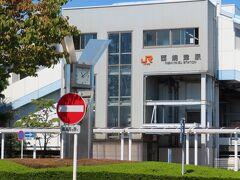 次は茶の都ミュージアムへ行こうとしましたが、  島田駅で電車が運転を見合わせていました。 金谷駅からのバスのこともあるので、 予定を入れ替えて先に西焼津駅に来ました。  行きたい場所が3ヶ所あるので、歩いて巡ります。