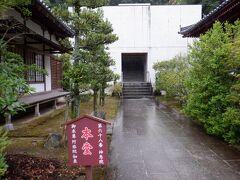 第68番札所 神恵院 本堂 本堂っぽくないコンクリートの建物 工事中なのかと思ったけど、そうでもないみたい